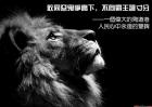 2012.9.28发表在中华论坛的图片,不服气。