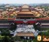 """大都龙脉——厚载升平:北京中轴线上有一座""""升平桥"""""""