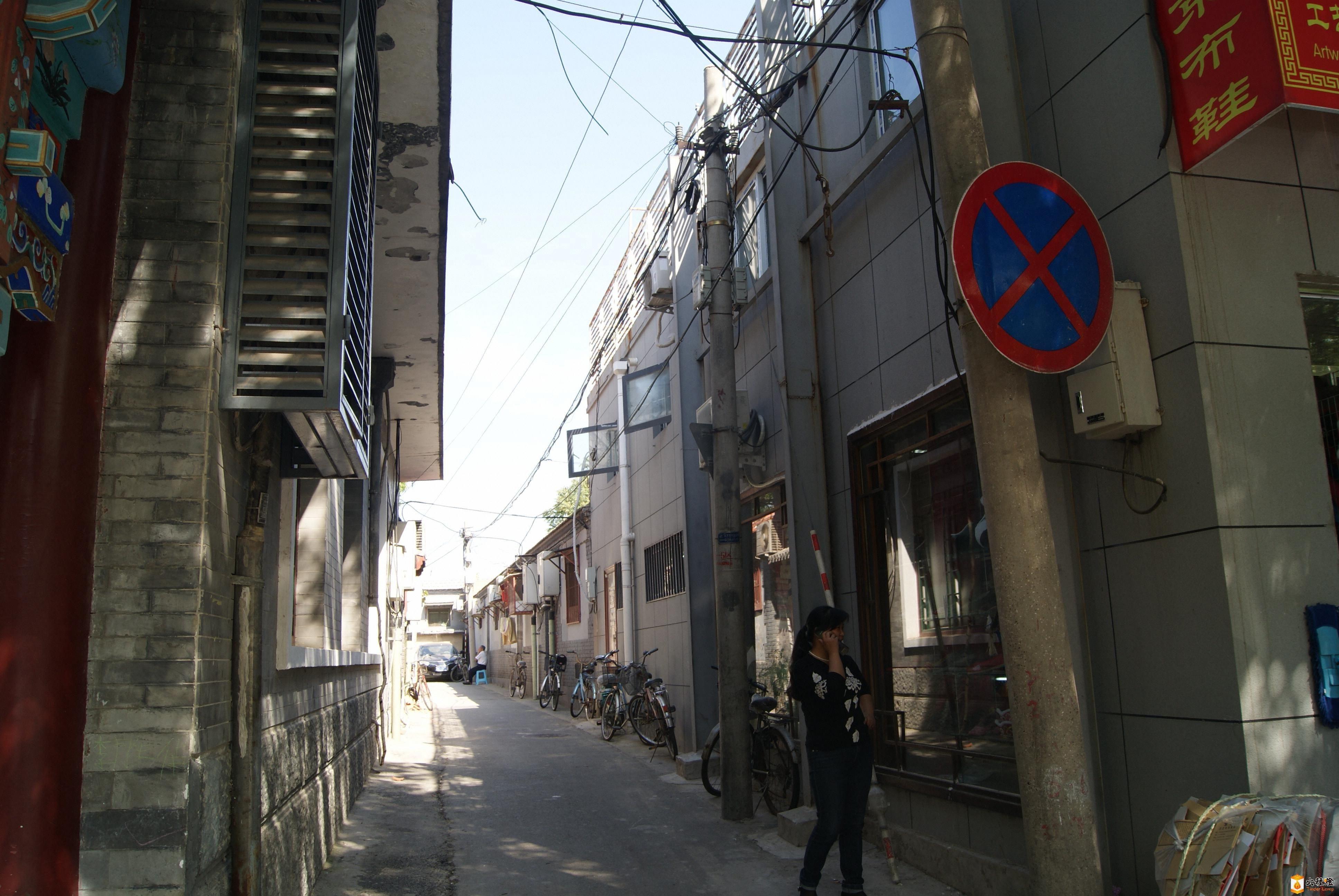 万庆巷南口.JPG