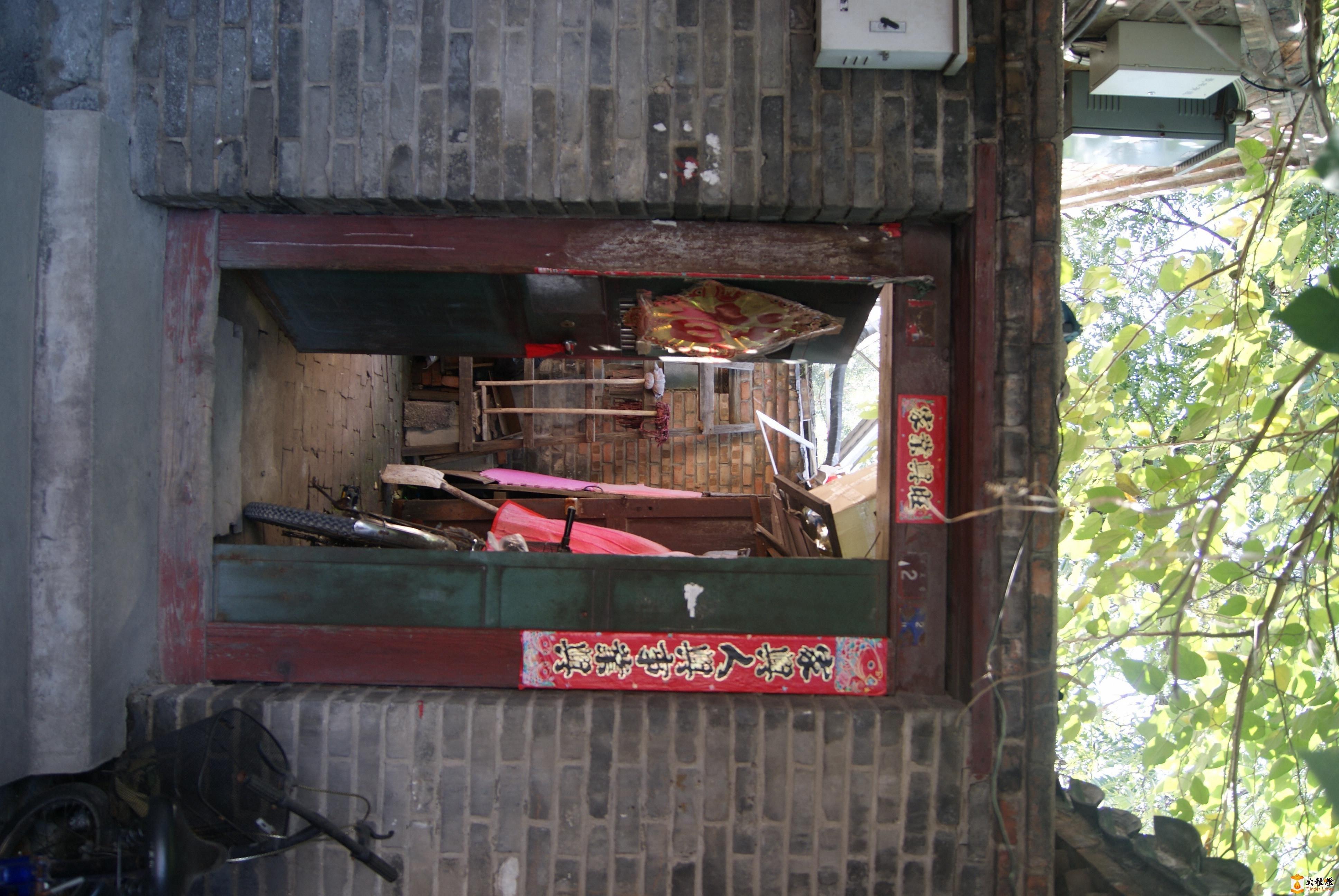 万庆巷2号.JPG