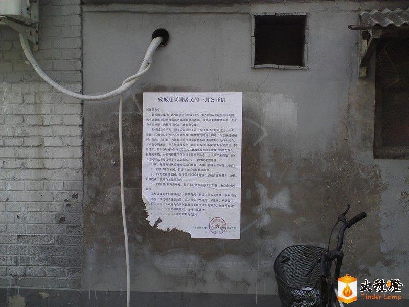 丁字胡同 (9).jpg