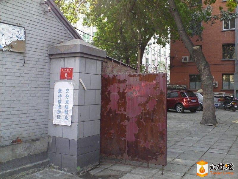 丁字胡同 (24).jpg