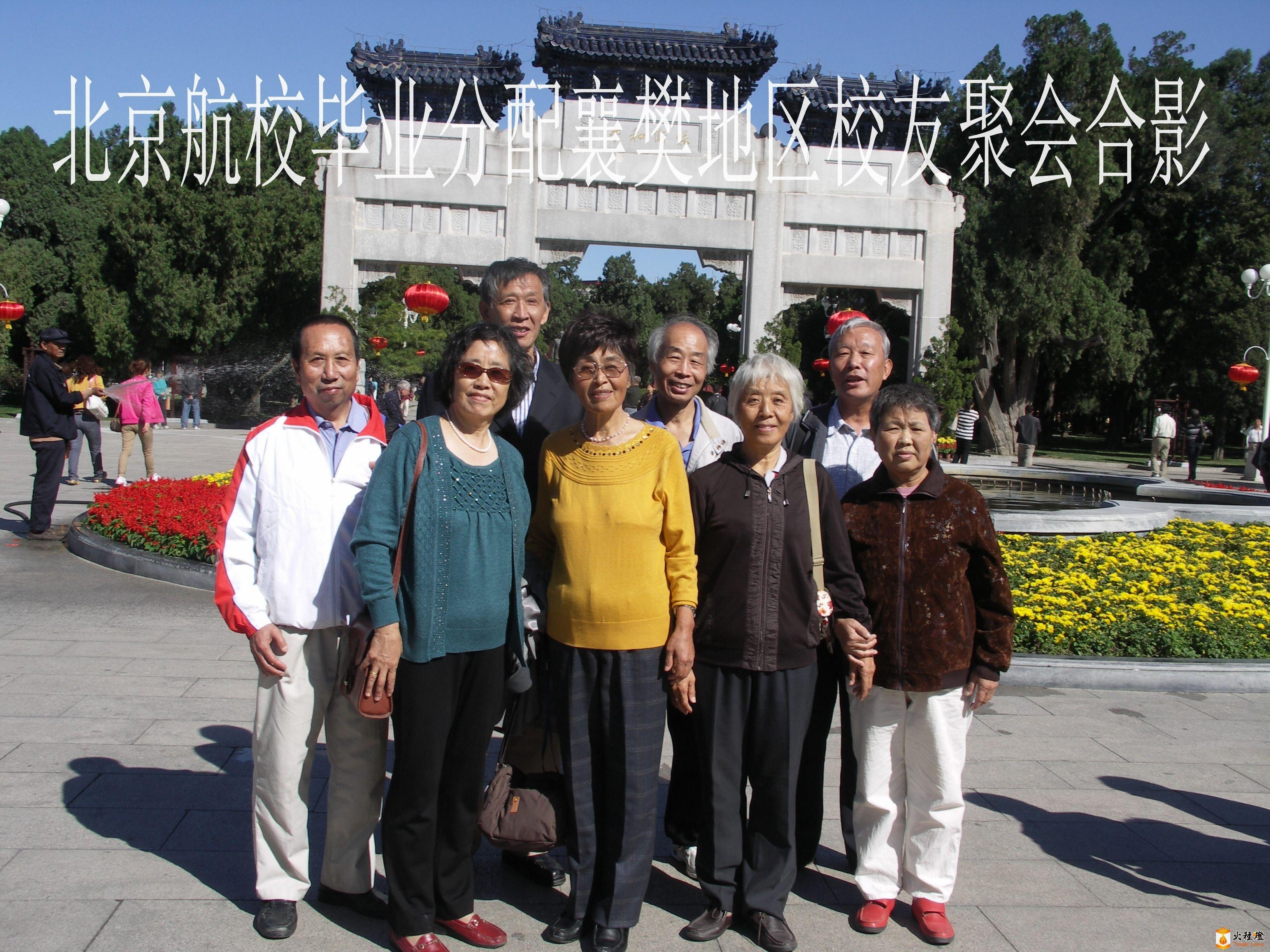 PICT0297_襄樊地区_conew1.jpg