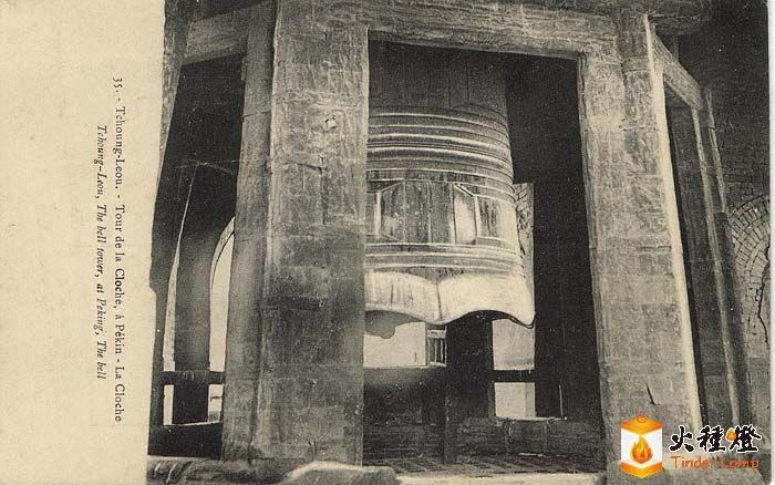 钟楼大钟1908年左右.jpg