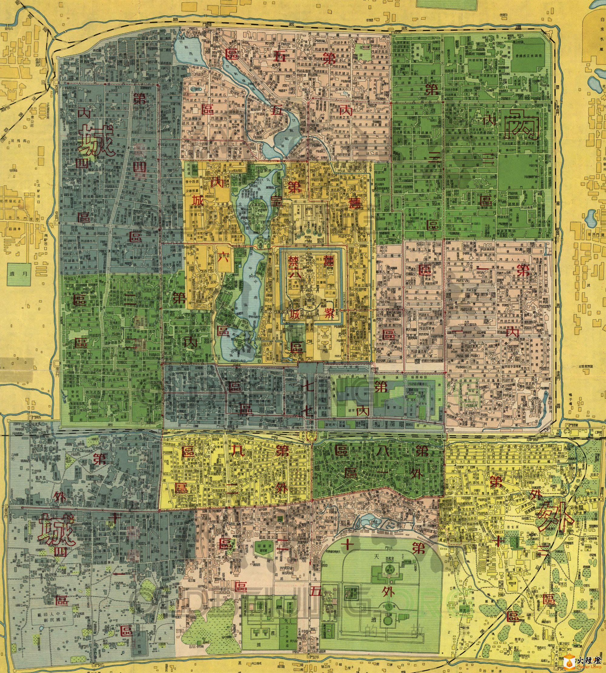044.北京城区地图 (1952年).jpg