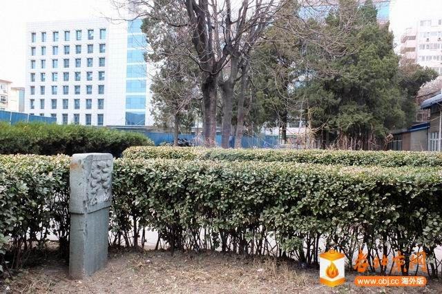 御膳房总管墓碑01.JPG