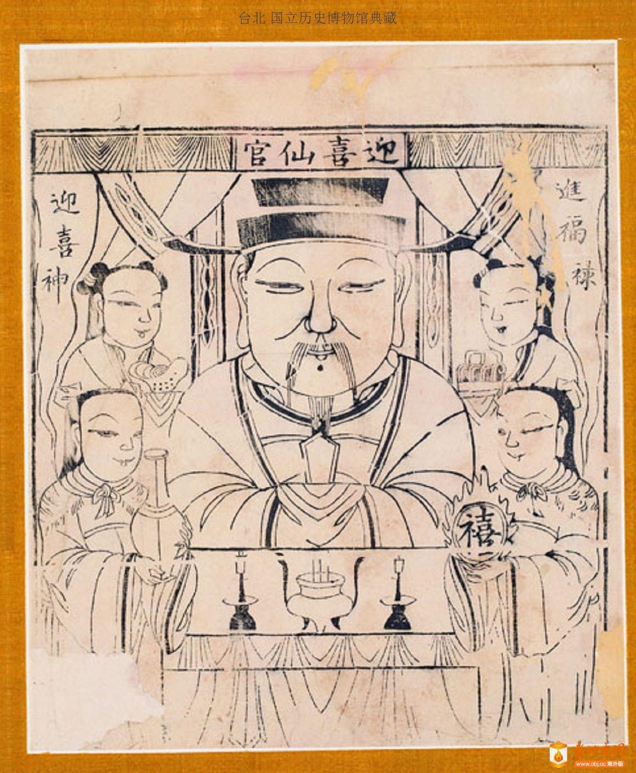 古代仙官画,古代活春官图片,古代皇帝活春官图