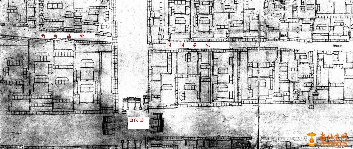 附图01.东四东北角地图   《乾隆京城全图》.jpg