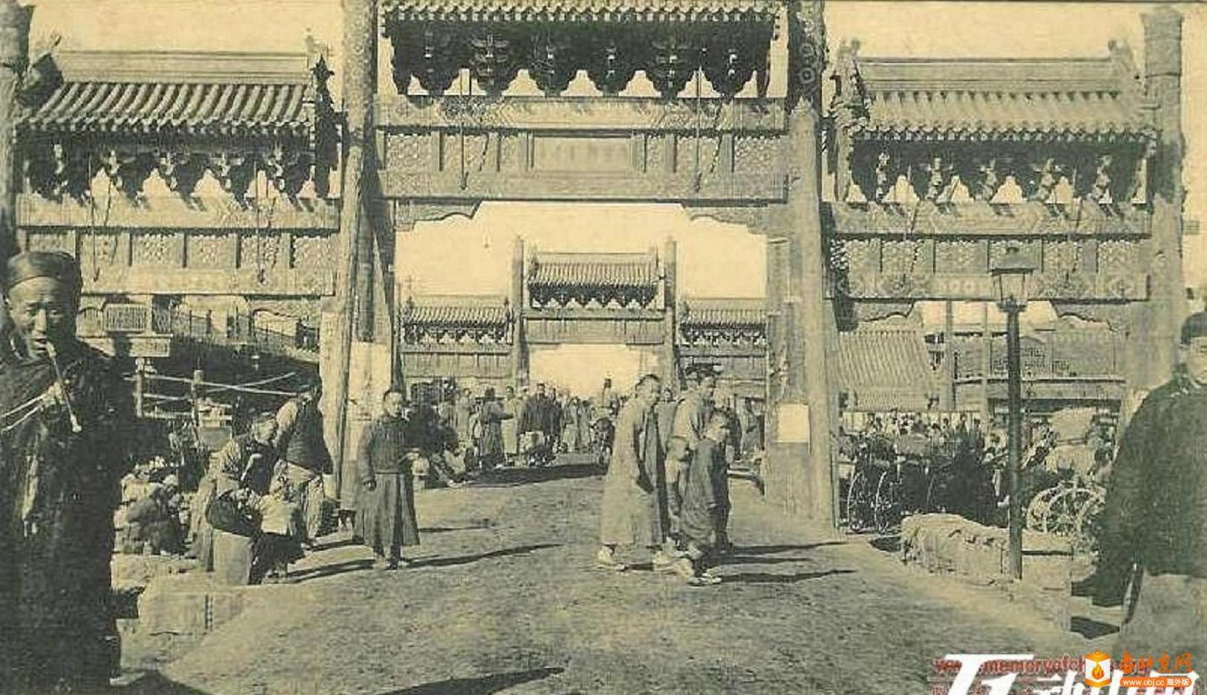 图04.东四南-大市街     (1902-06年).jpg