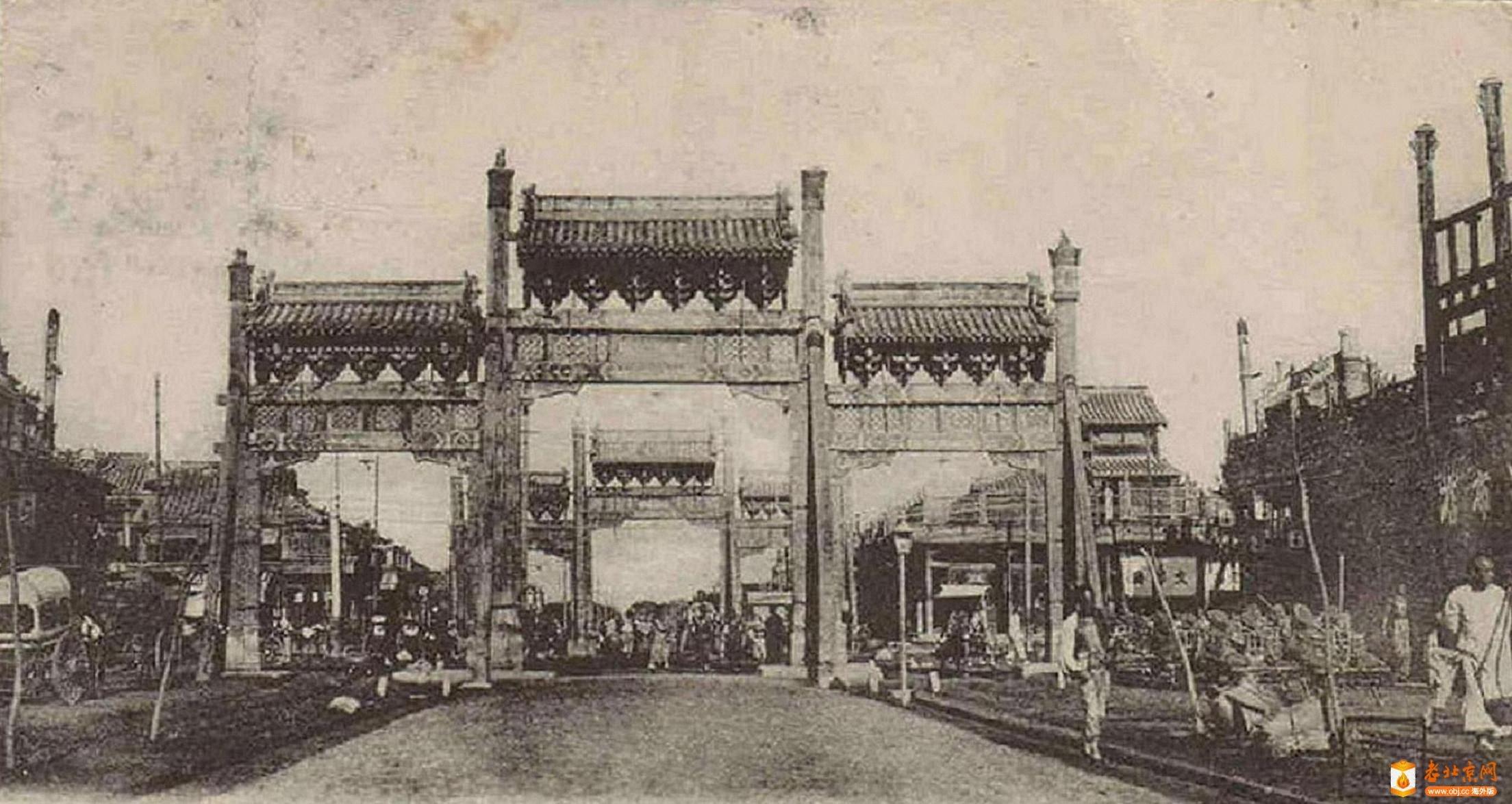 图07.东四东-履仁       (1909年).jpg