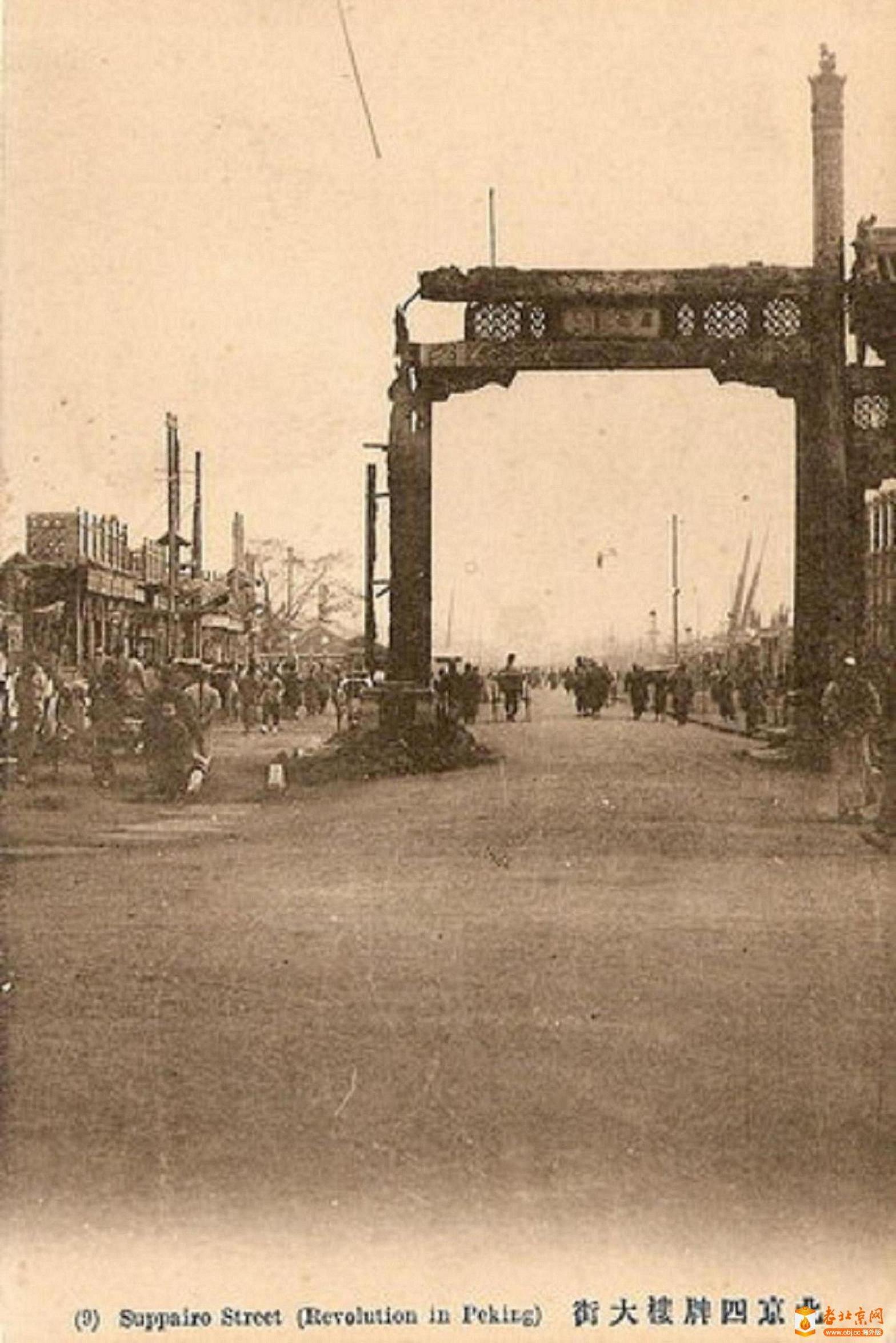 图08.东四东-履仁       (1912年兵变).jpg