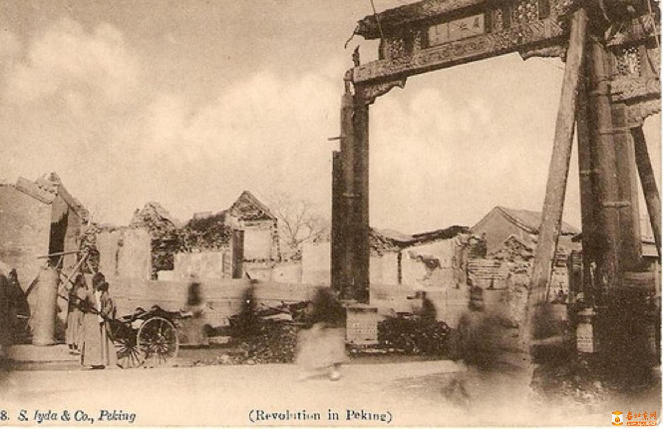 图09.东四东-履仁       (1912年兵变).jpg
