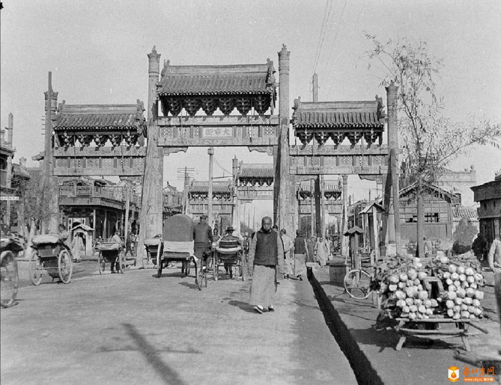 图13.东四南-大市街     (1918年).jpg