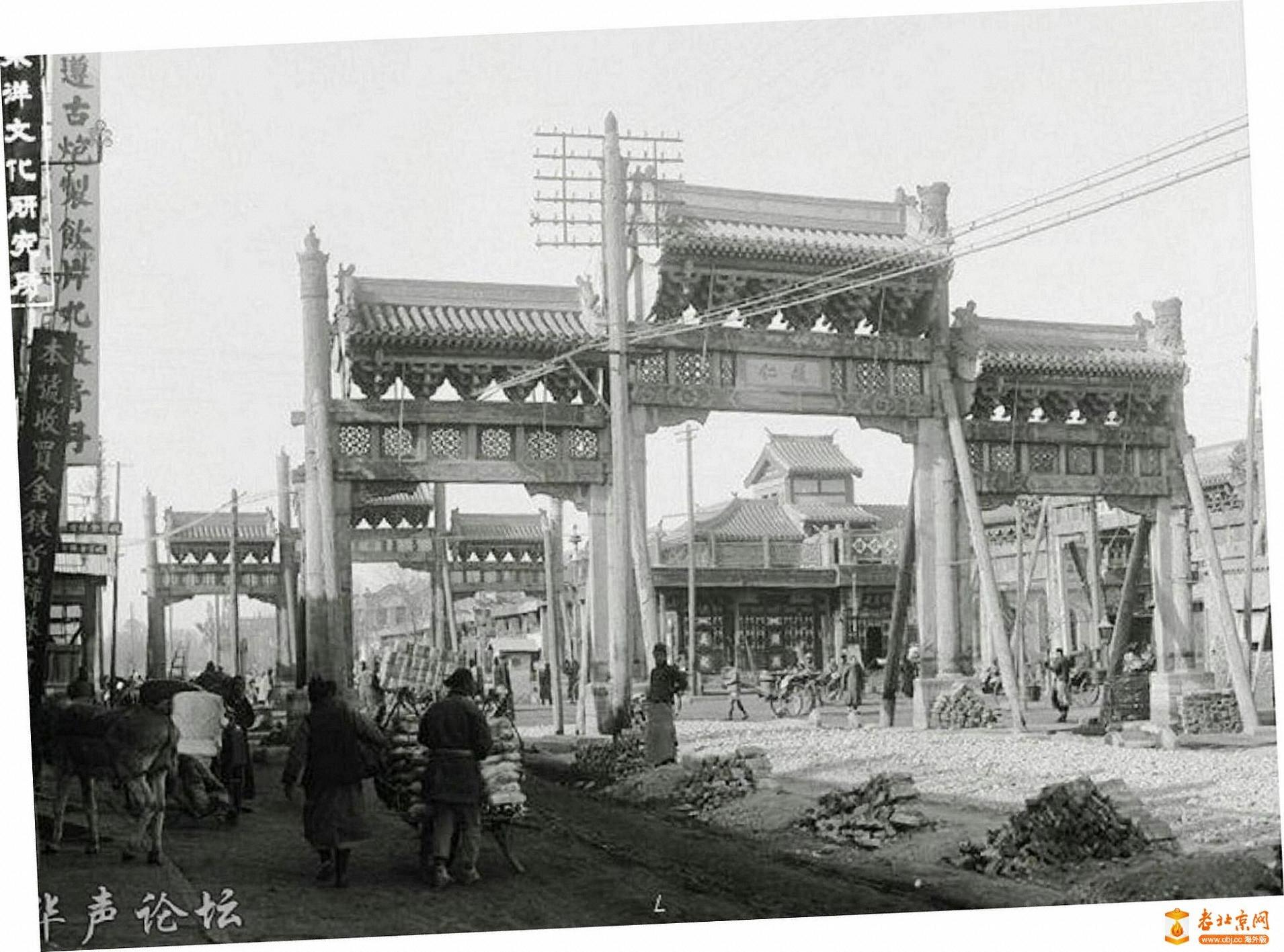 图15.东四东-履仁       (192-年).jpg