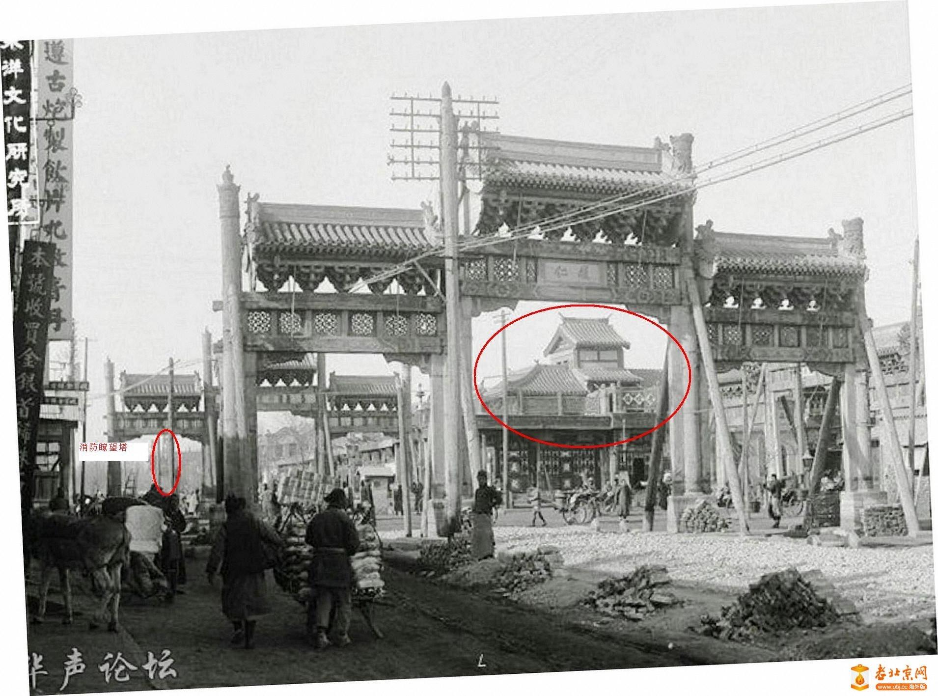 图15.东四东-履仁       (绘图).jpg