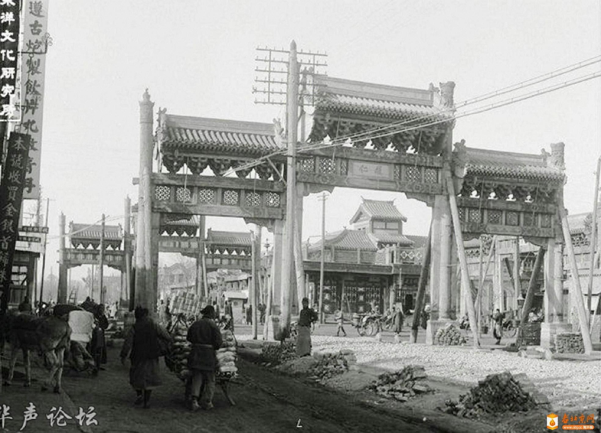097.东四东-履仁       (192-年)