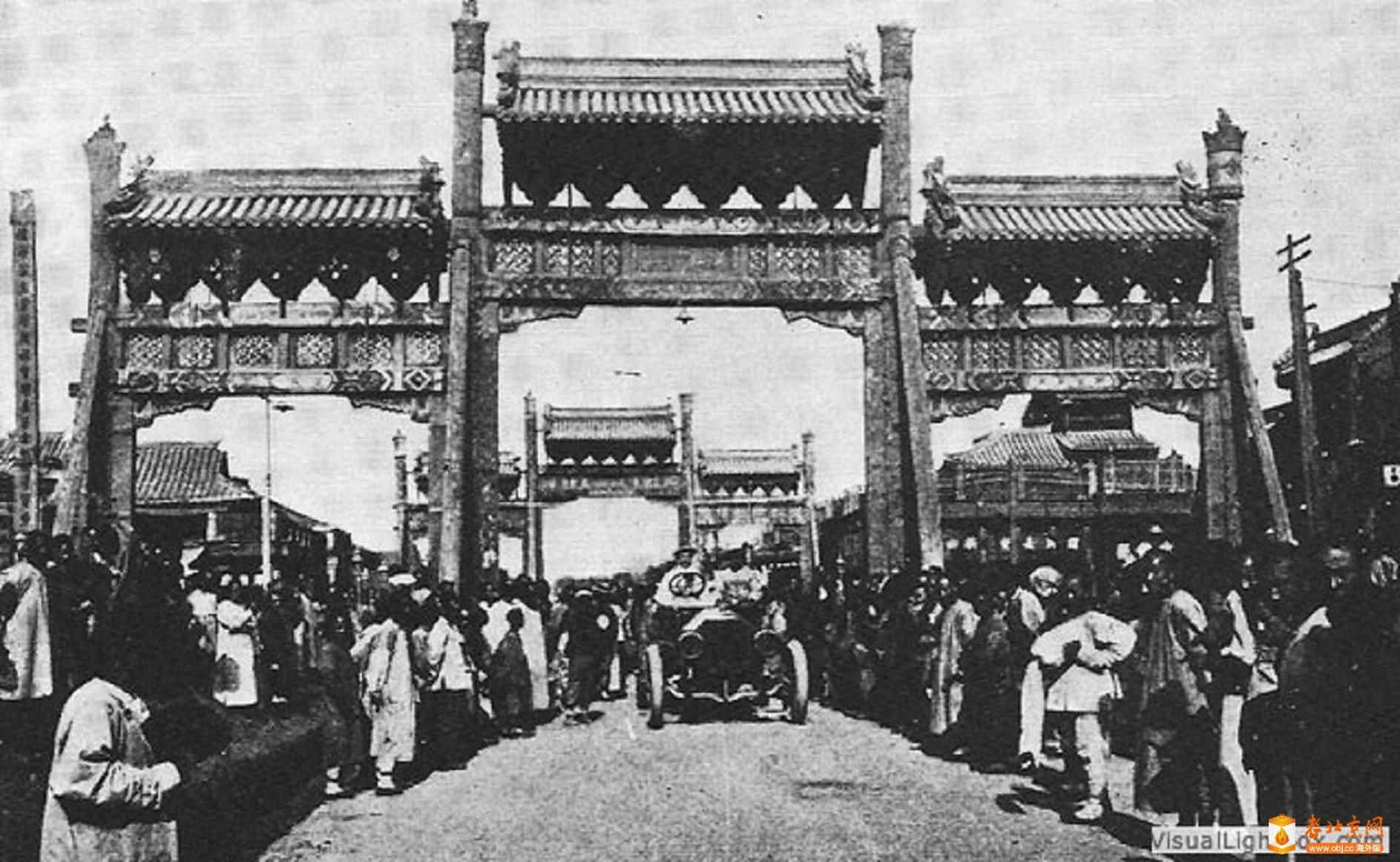 099.东四东-履仁       (1907年)