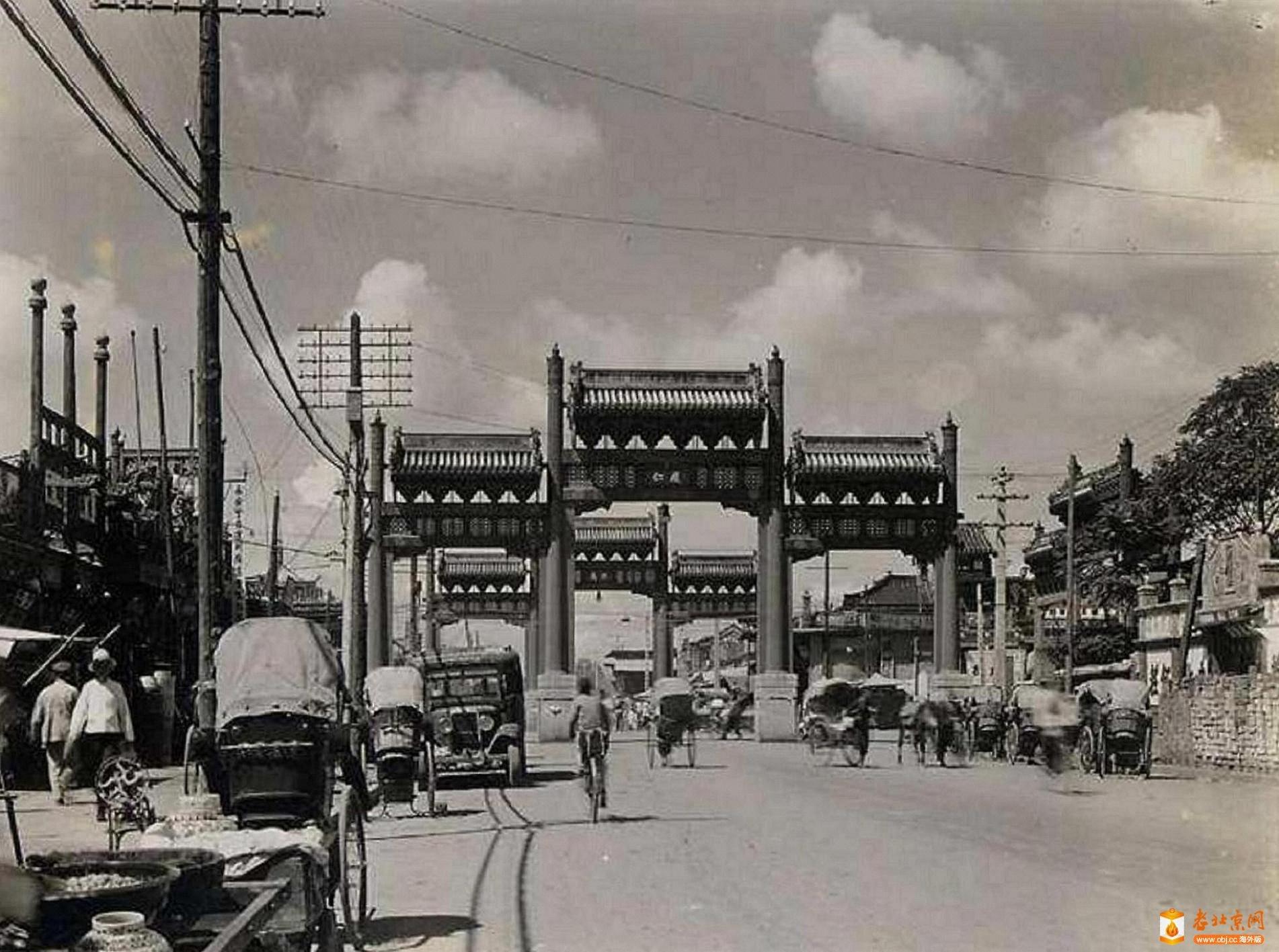101.东四东-履仁       (1933-46年)