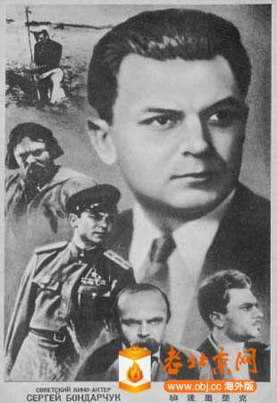 素描头像系列一  当时很多人家都有苏联22大电影明星