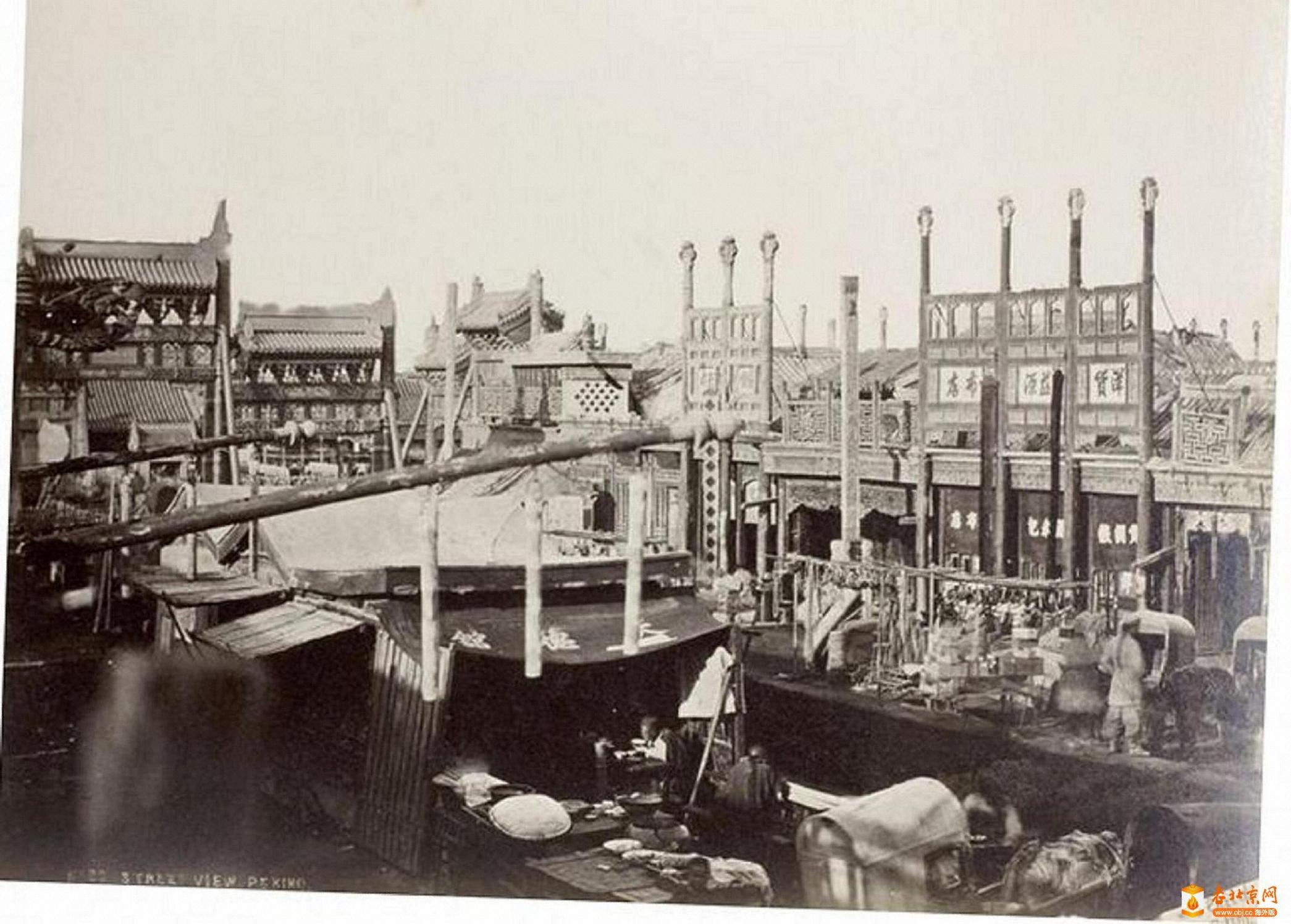 113.东四南-大市街     (1889-91年).jpg