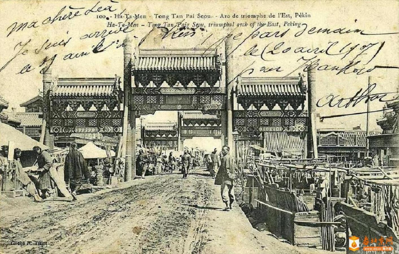115.东四南-大市街     (1902-06年).jpg
