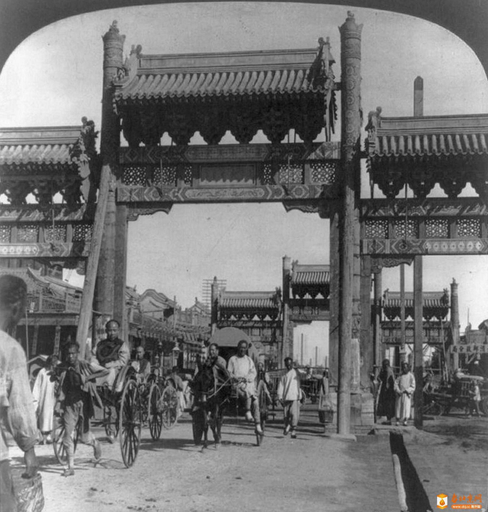 117.东四南-大市街     (1907年).jpg