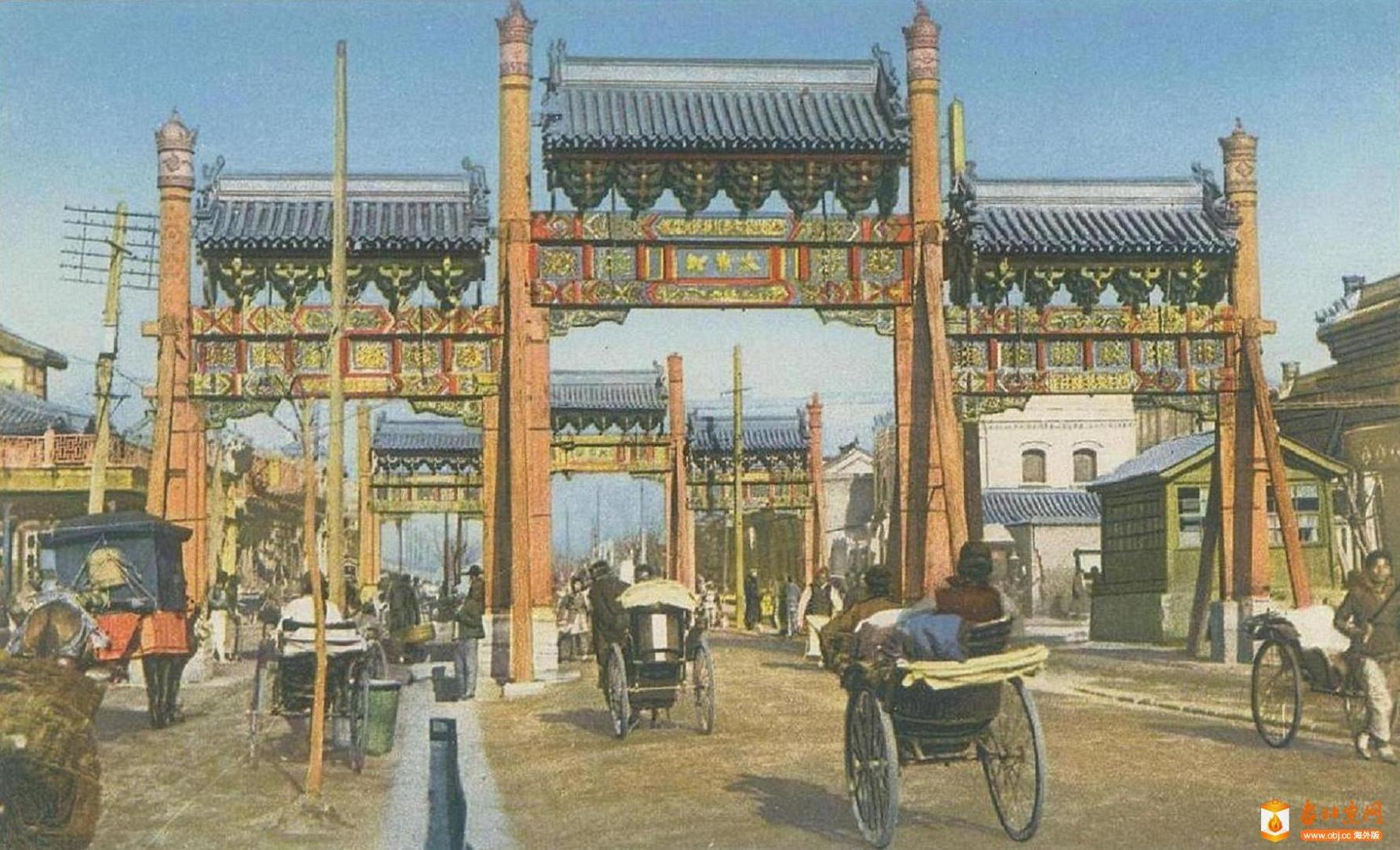 118.东四南-大市街     (191-年).jpg