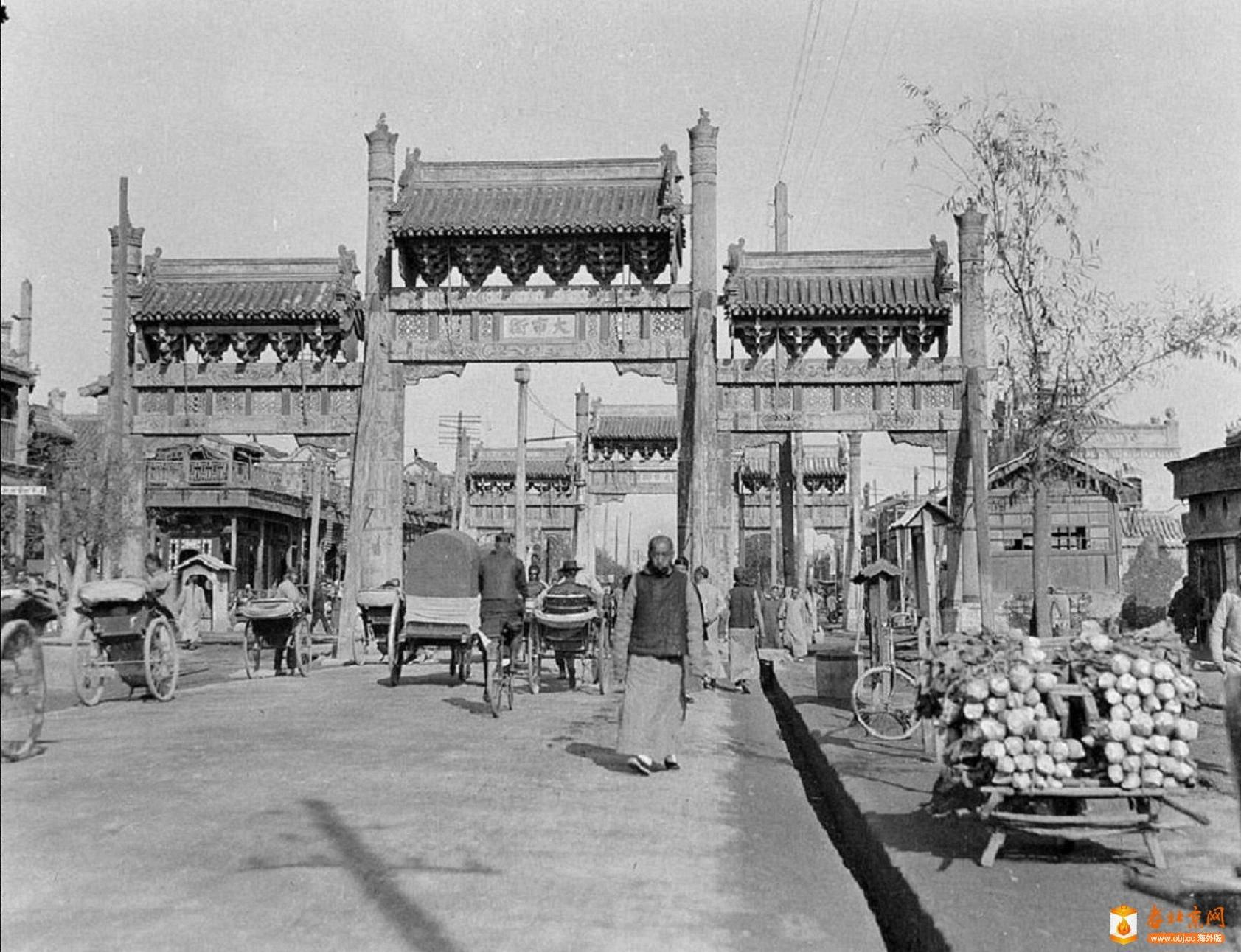 119.东四南-大市街     (1917-19年).jpg