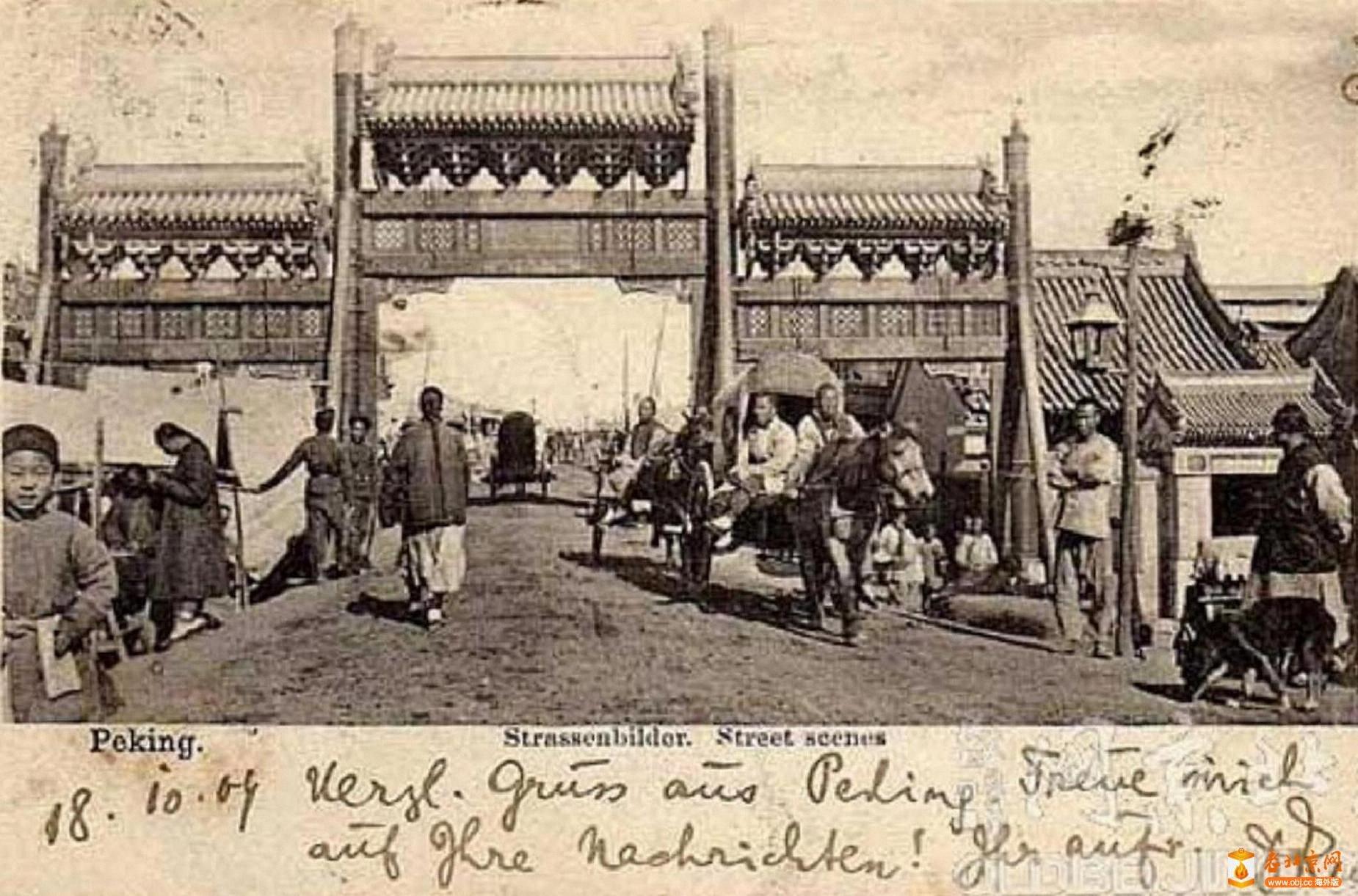 126.东四北-大市街     (1902-06年).jpg