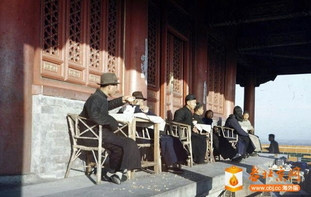 Beijing in Colors Photos, 1940s (30).jpg