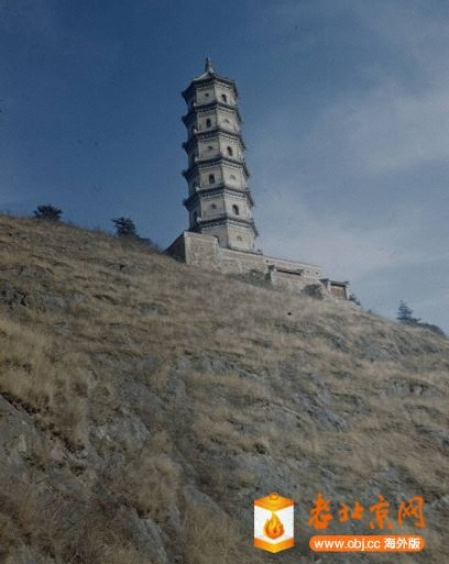 Beijing in Colors Photos, 1940s (10).jpg