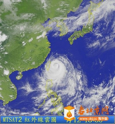 苏力台风即将侵袭台湾 茶余饭后 服务器里的北京 老北京网 BY Old 图片