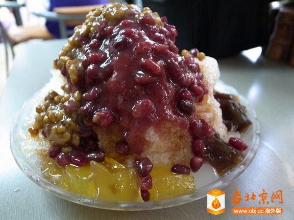 紅豆冰.jpg