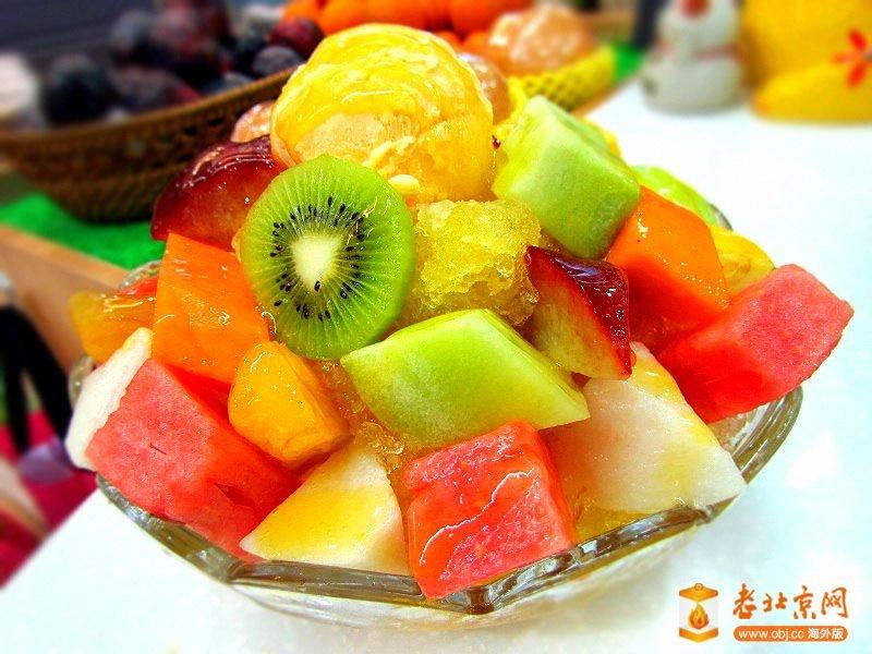 綜合水果冰-1.jpg