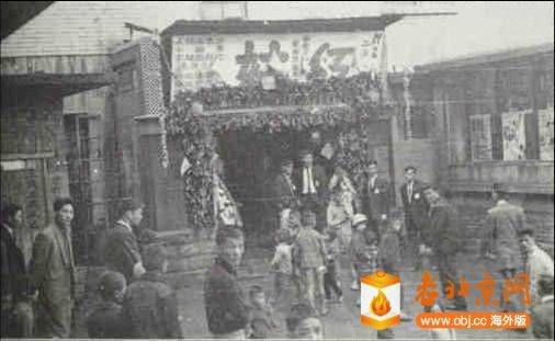 昇平戲院舊照.jpg