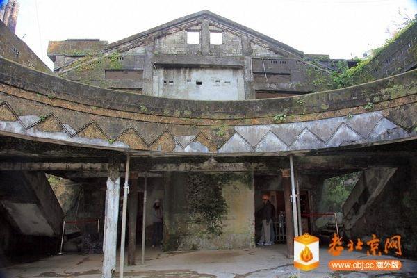 昇平戲院舊照-1.jpg