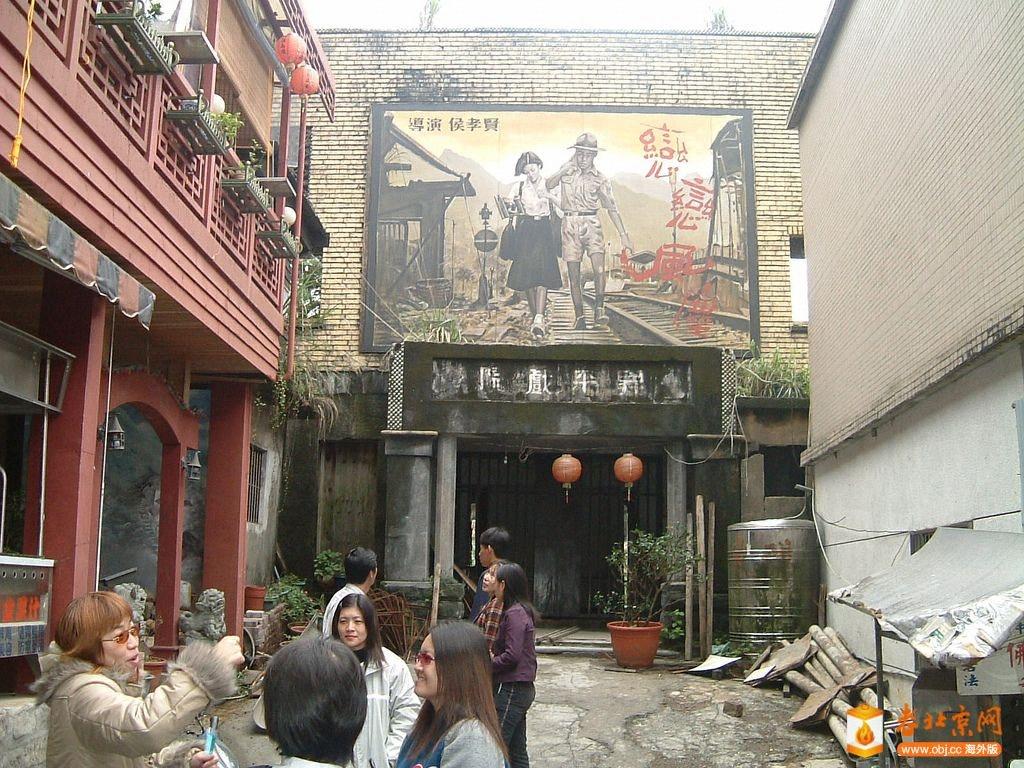 昇平戲院舊照-2.jpg