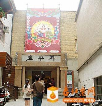 整修後的昇平戲院.jpg