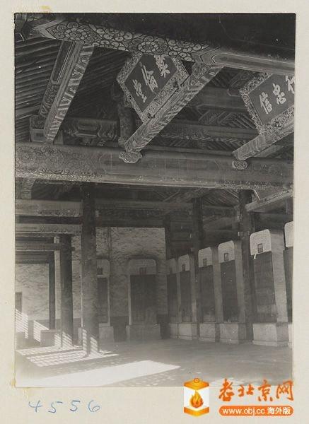 5001.彝伦堂-1      (1933-46年).jpg