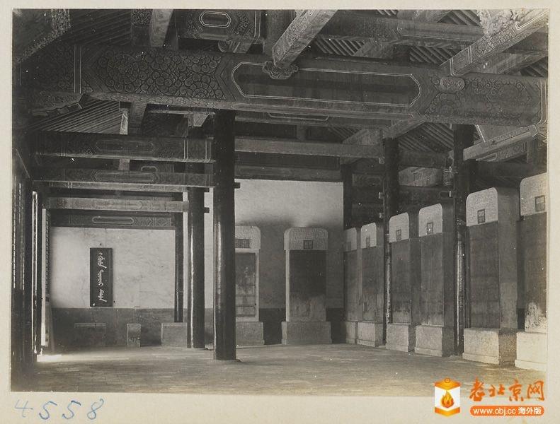 5002.彝伦堂-2      (1933-46年)..jpg