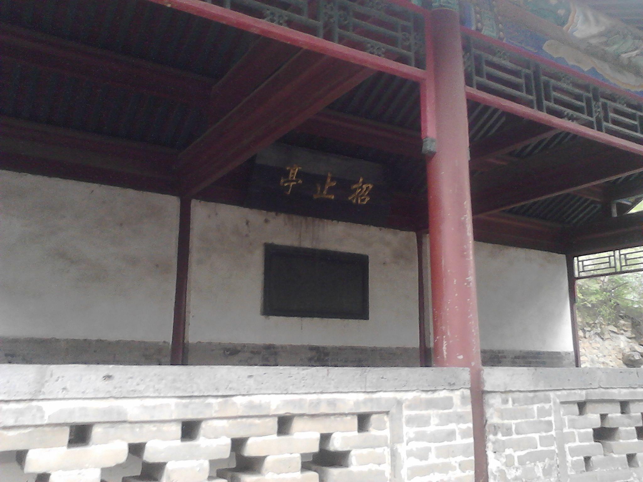 jugzhizhaopavilion1802540oftale9573430062phot.jpg