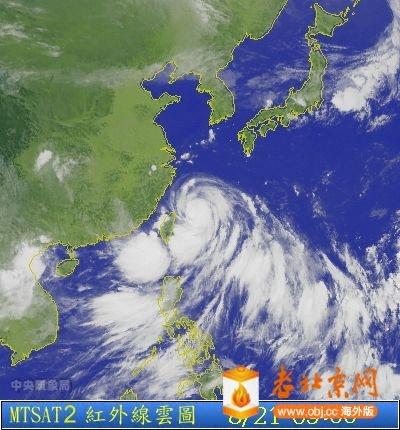 潭美颱風衛星雲圖.jpg