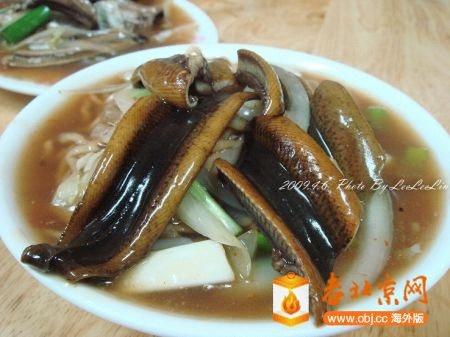 炒鱔魚意麵.jpg