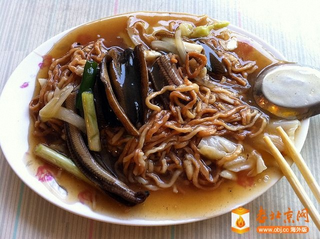 炒鱔魚意麵-2.jpg