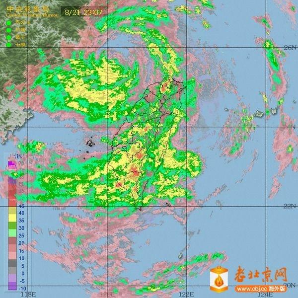 潭美颱風雷達迴波圖.jpg