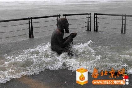 淡水老街末端的觀潮藝術廣場逢大潮淹大水.jpg
