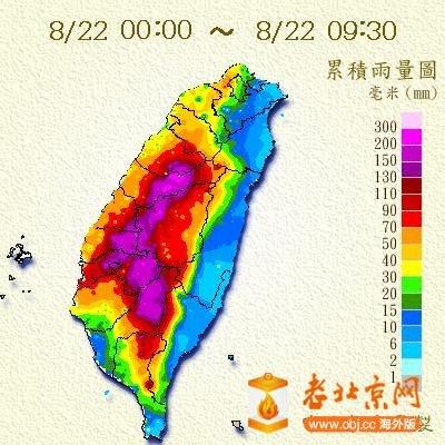 潭美颱風各地雨量圖.jpg