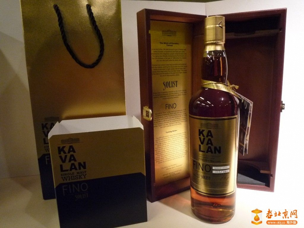 金車噶瑪蘭威士忌-1.jpg