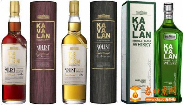 金車噶瑪蘭威士忌-2.jpg