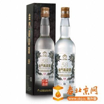 金門高粱酒.JPG
